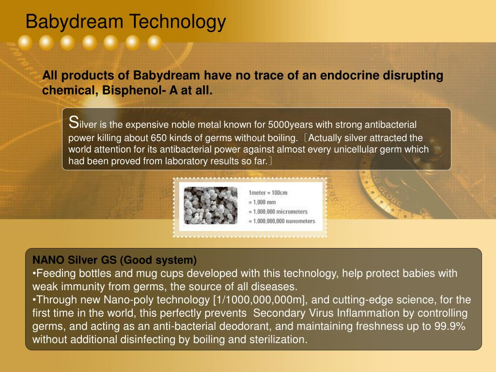 Babydream Technology