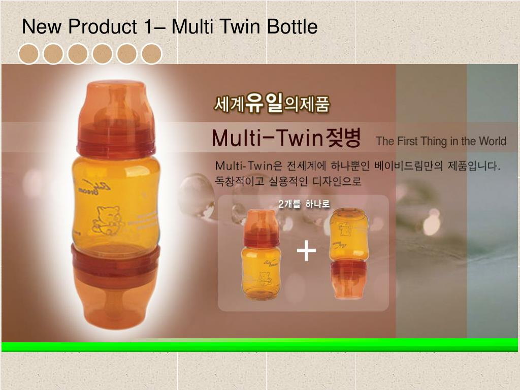 New Product 1– Multi Twin Bottle