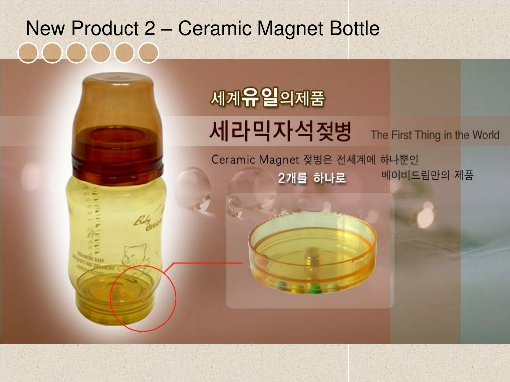 New Product 2 – Ceramic Magnet Bottle