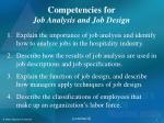 competencies for job analysis and job design