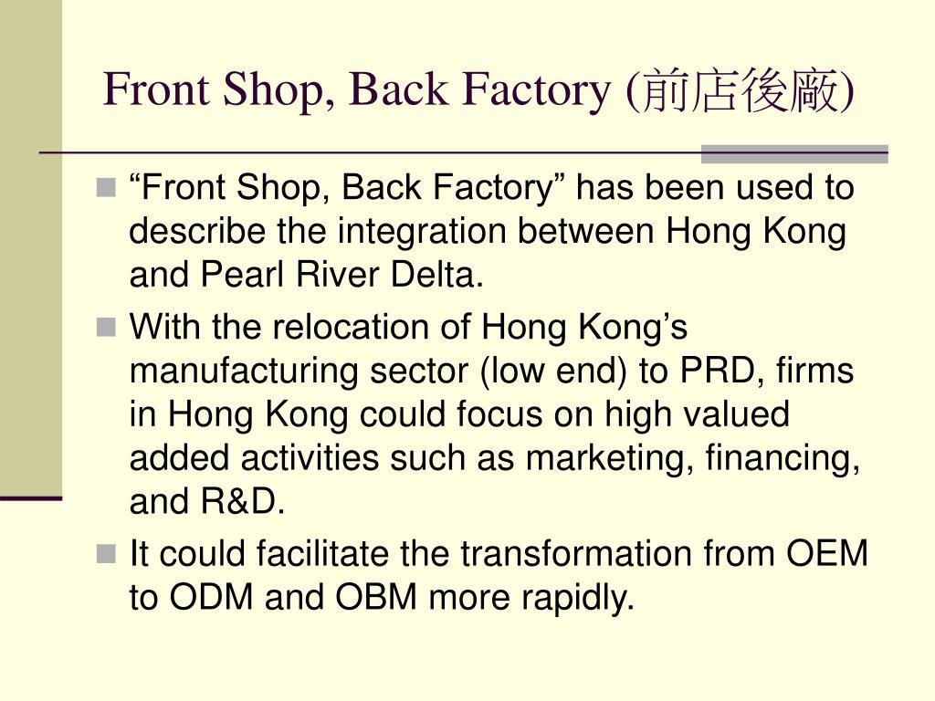 Front Shop, Back Factory (
