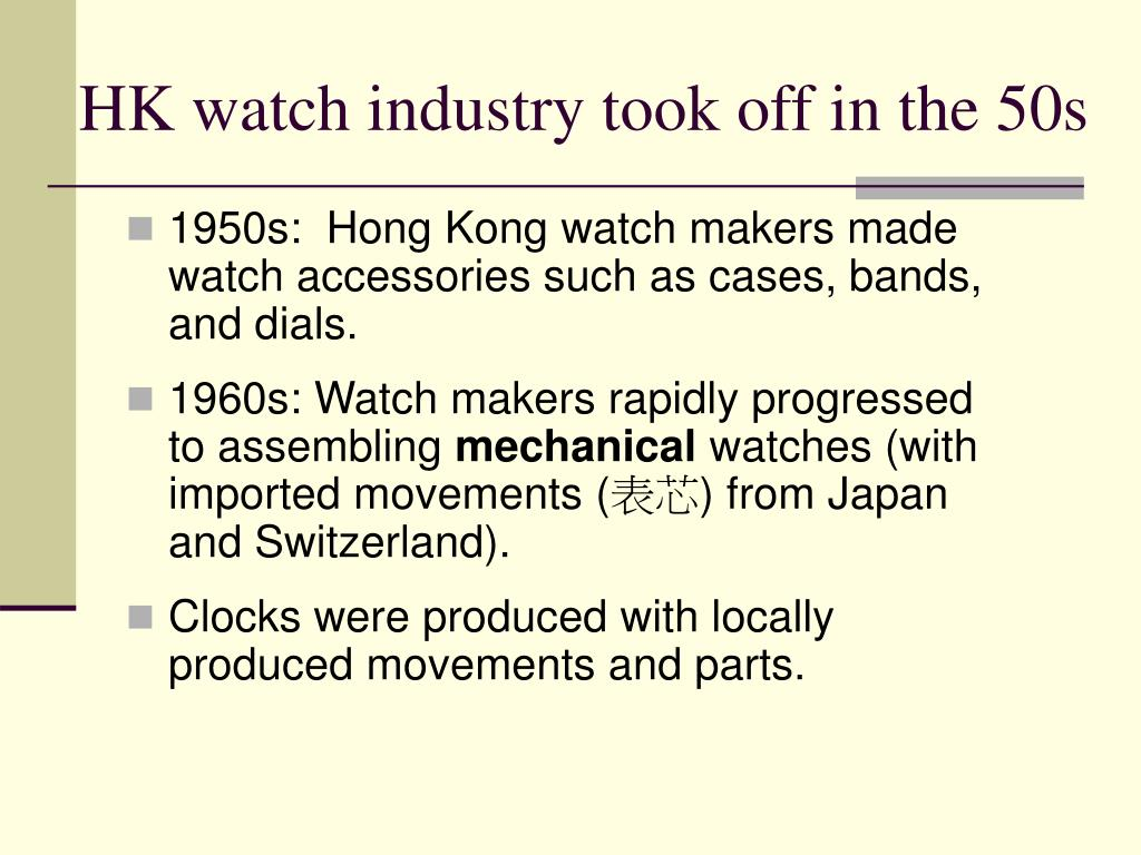 HK watch industry took off in the 50s