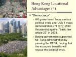 hong kong locational advantages 4