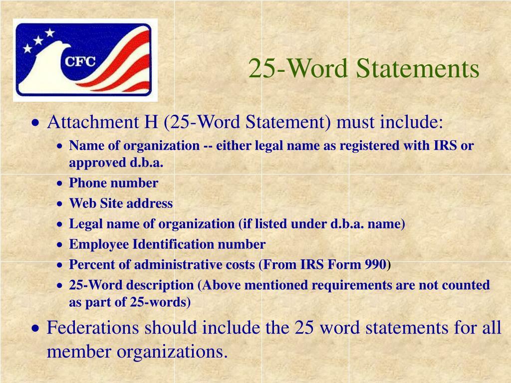 25-Word Statements