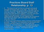 practices board staff relationship p 13