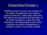 overarching principle 1
