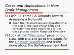 cases and applications in non profit management