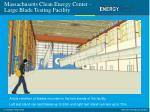 massachusetts clean energy center large blade testing facility4