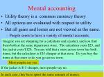 mental accounting2