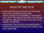 role of the ncm1