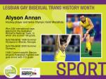 alyson annan hockey player and twice olympic gold medallists