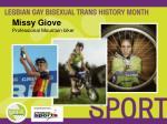 missy giove professional mountain biker