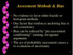 assessment methods bias