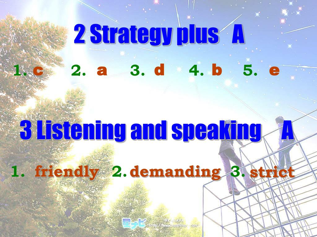 2 Strategy plusA