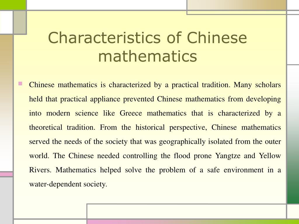 Characteristics of Chinese mathematics