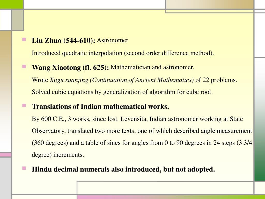 Liu Zhuo (544-610):