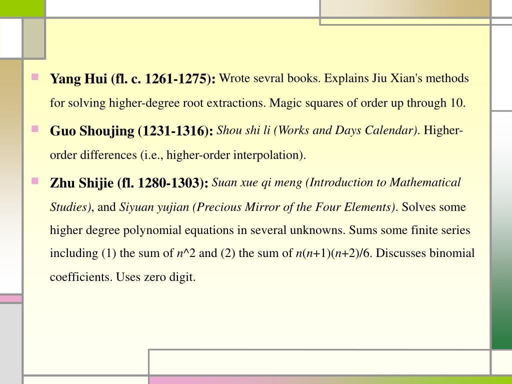 Yang Hui (fl. c. 1261-1275):