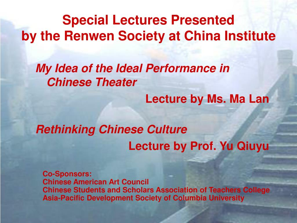 Special Lectures Presented