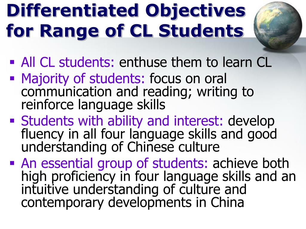 Differentiated Objectives