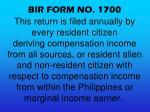 bir form no 1700