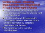 content analysis assessing implementation and integration of rti as a human right in ghana
