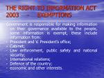 the right to information act 2003 exemptions