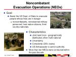 noncombatant evacuation operations neos