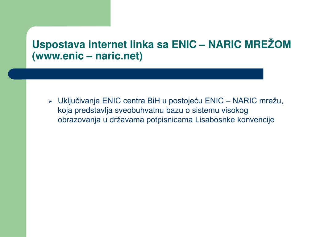 Uspostava internet linka sa ENIC – NARIC MRE