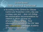 in the news mmr vaccine thimerosal36