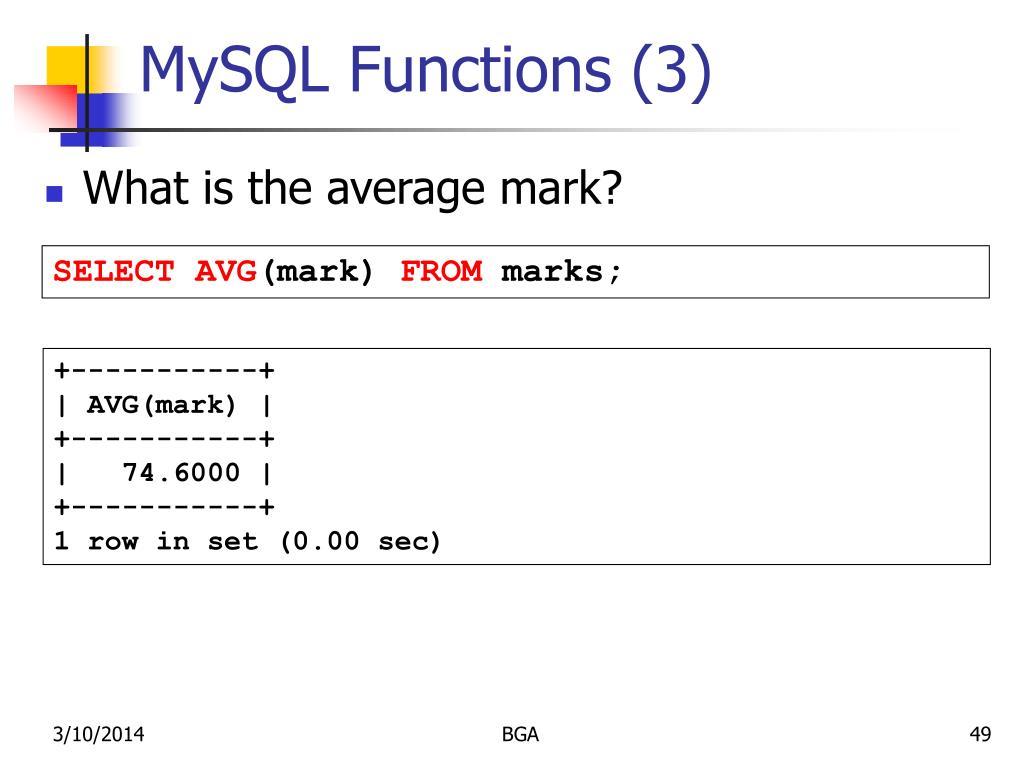 MySQL Functions (3)