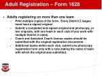 adult registration form 1628