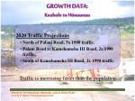 growth data keahole to h naunau6
