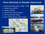 ferry services in greater vancouver