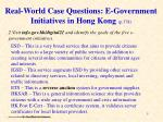 real world case questions e government initiatives in hong kong p 3785