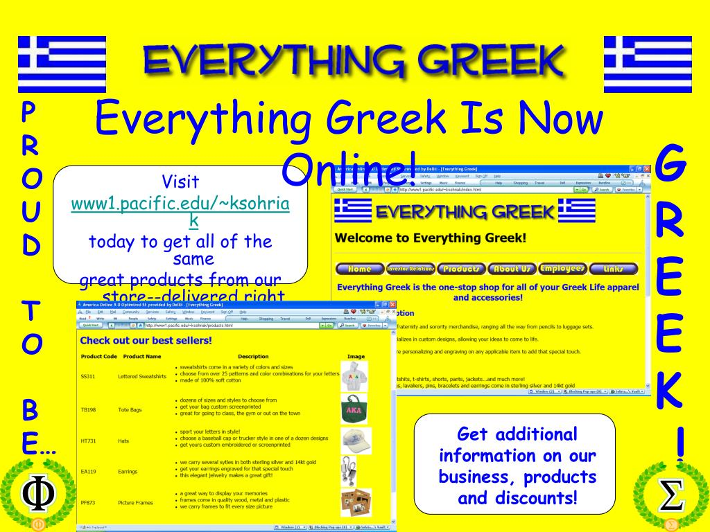 Everything Greek Is Now Online!
