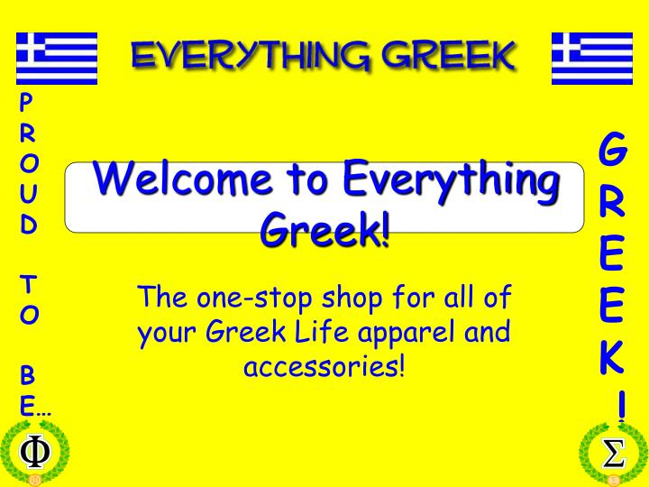 Welcome to everything greek