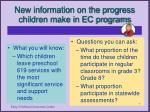 new information on the progress children make in ec programs7