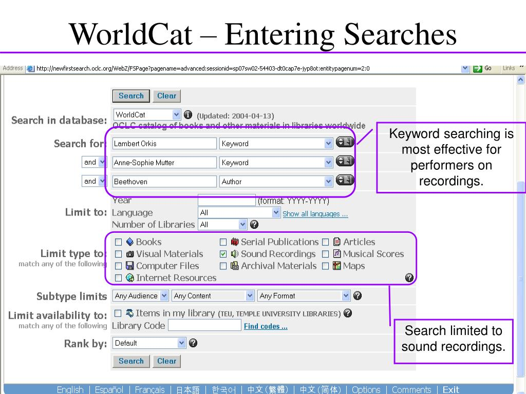 WorldCat – Entering Searches