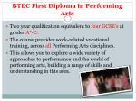 btec first diploma in performing arts