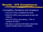 results 076 compliance