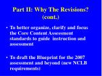 part ii why the revisions cont