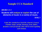 sample cca standard