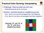 practical color sensing interpolating