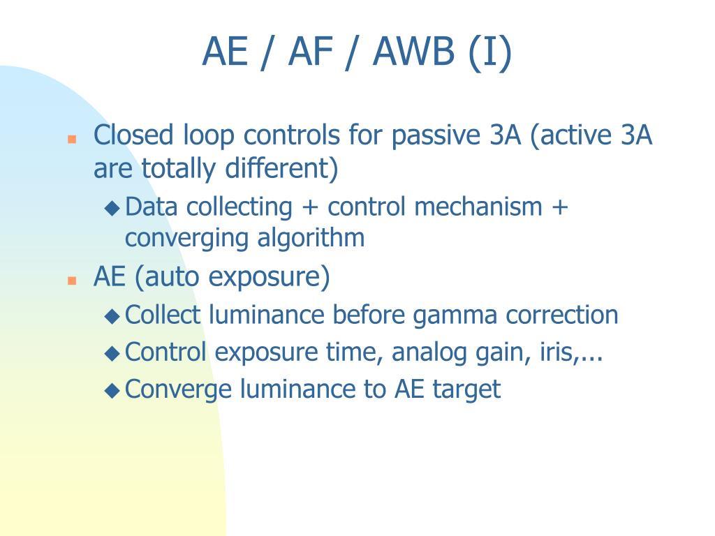 AE / AF / AWB (I)