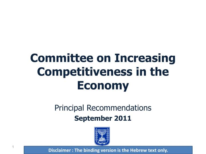 Committee on Increasing Competitiveness in the Economy
