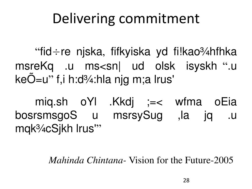Delivering commitment