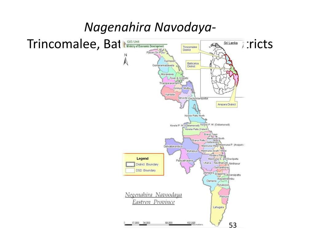 Nagenahira Navodaya-
