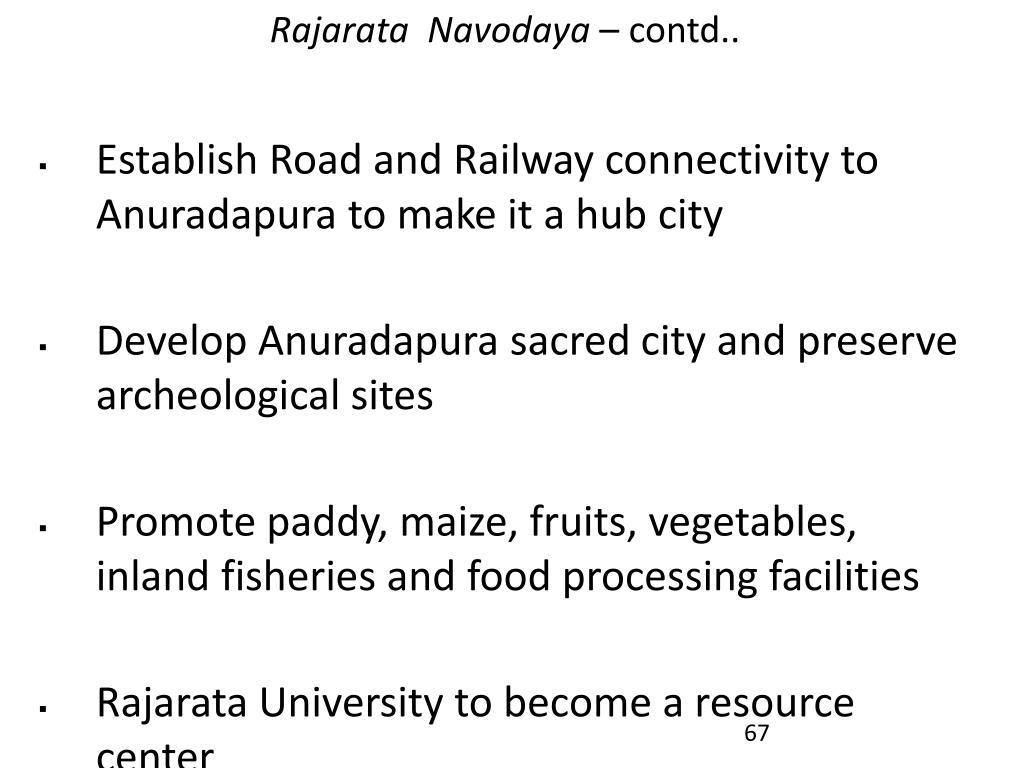 Rajarata  Navodaya
