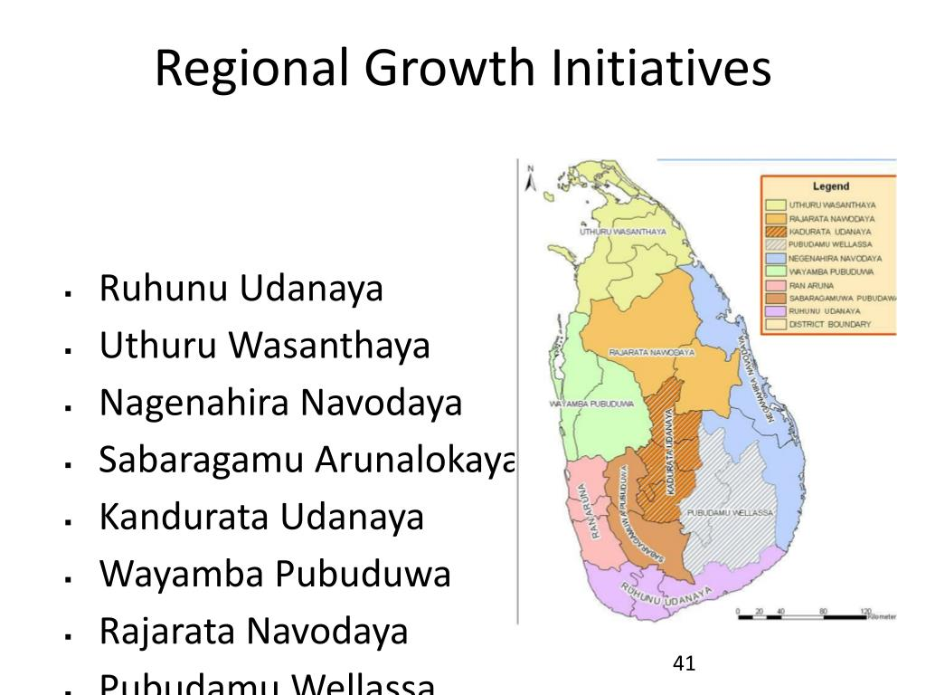 Regional Growth Initiatives