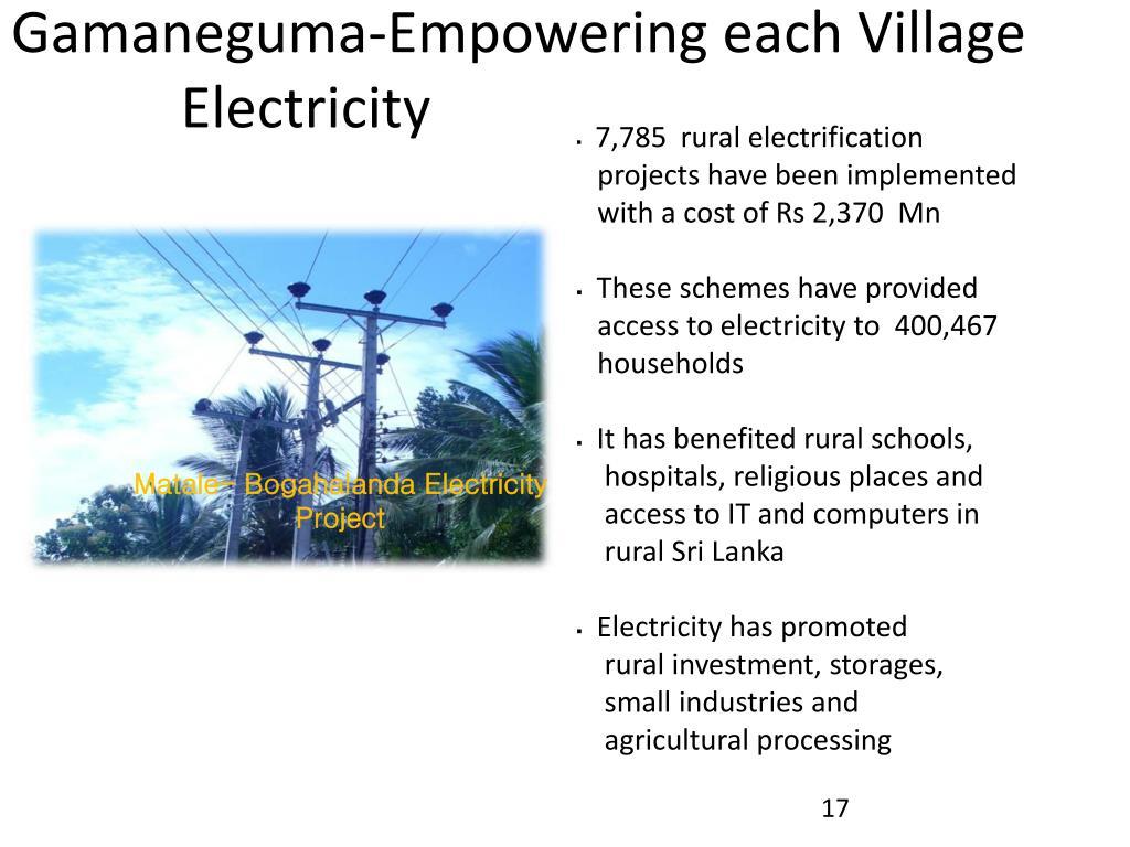 Gamaneguma-Empowering each Village